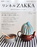 rinneru_zakka_hyoushi