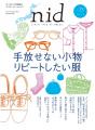 スクリーンショット 2014-09-21 13.21.23